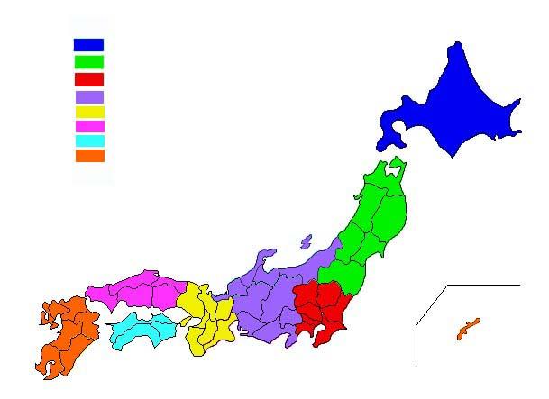 日本全国の地方名・都道府県名 ... : 都道府県のクイズ : クイズ